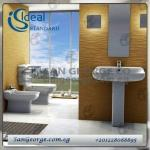 Download San George bathroom and kitchen 1.0 APK For Android