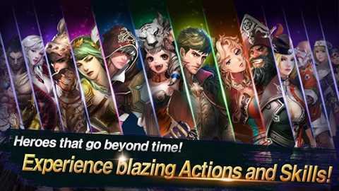 Team Guardian : legend of 23 heroes 1