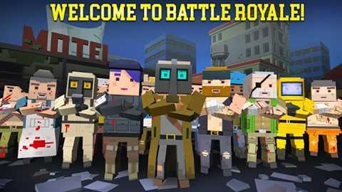 Grand Battle Royale 1
