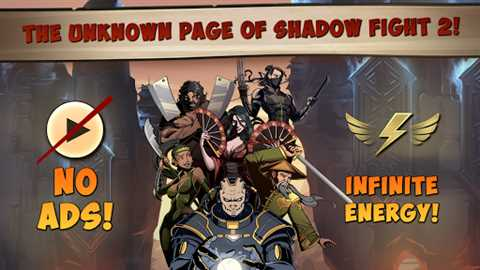 Shadow Fight 2 Special Edition Image 3