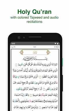 Muslim Pro Quran