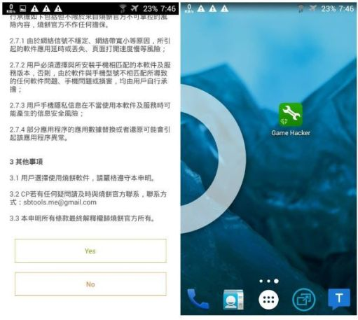 Game Hacker APK v3.1 Latest Version 2021 for Android