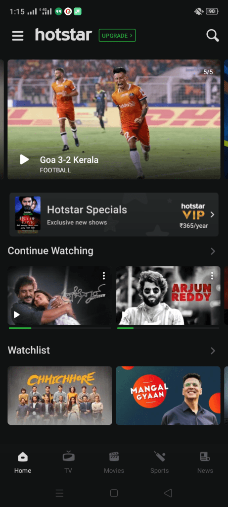 Screenshot of Red Hotstar App