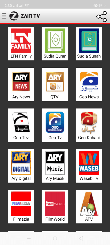 Screenshot of Zain TV App