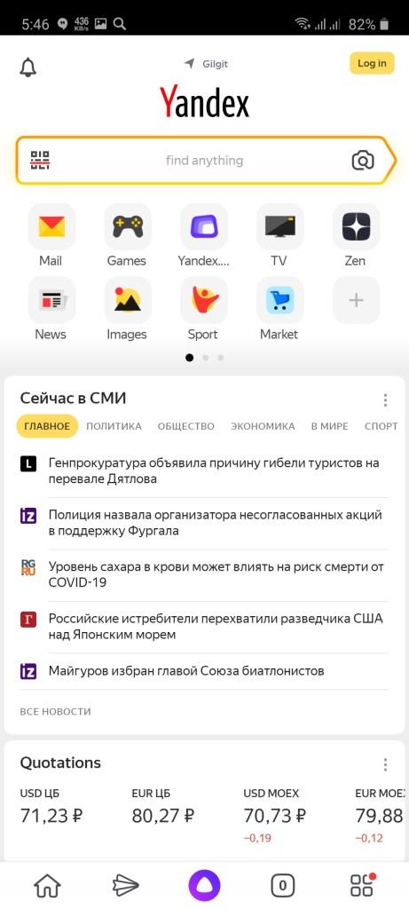 Screenshot-of-Yandex-Video