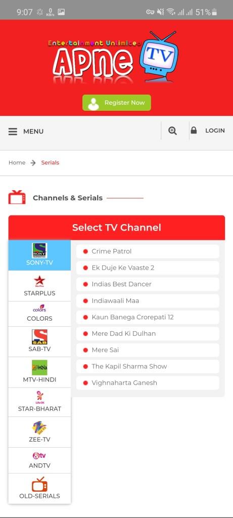 Screenshot-of-Apne-TV-App