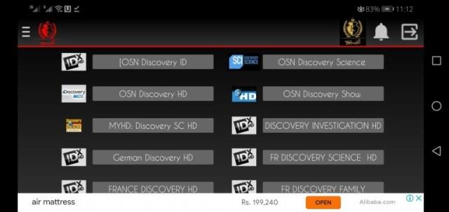 Screenshot-of-ALKAICER-IPTV-App