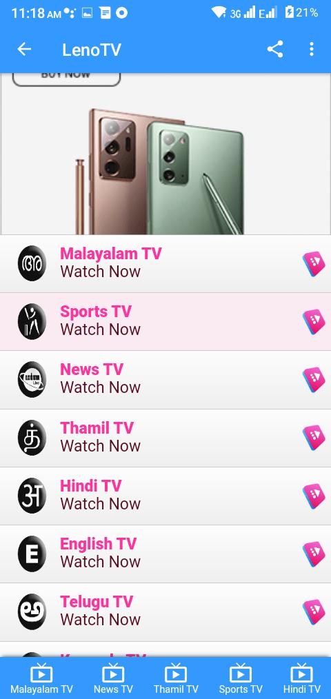 Screenshot-of-Leno-TV-Apk