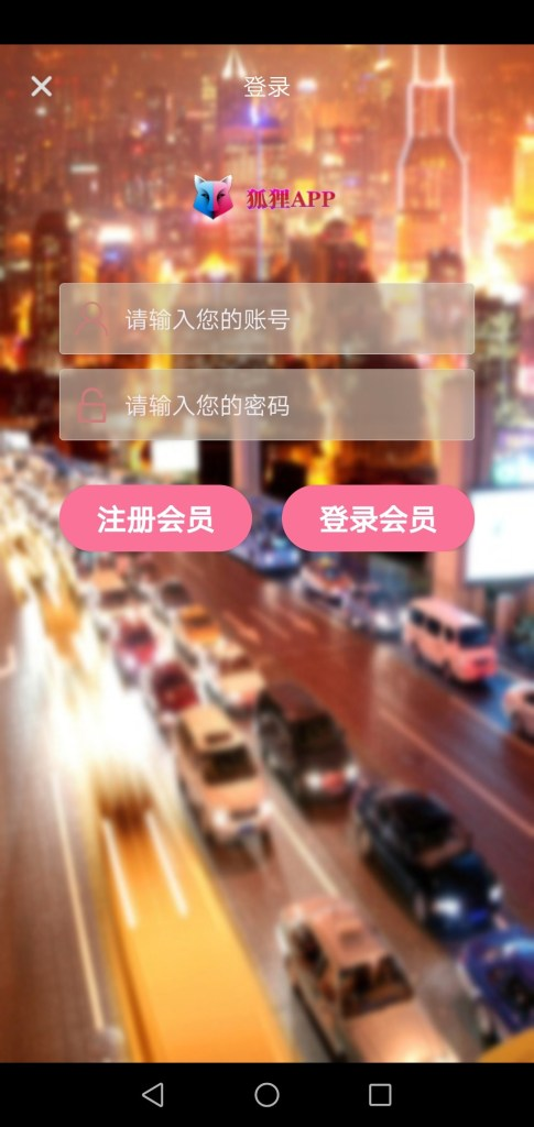 Screenshot-of-Huli-Live-App