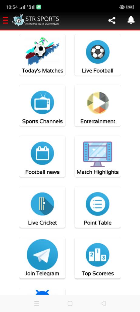 Screenshot-of-STR-Sports-App