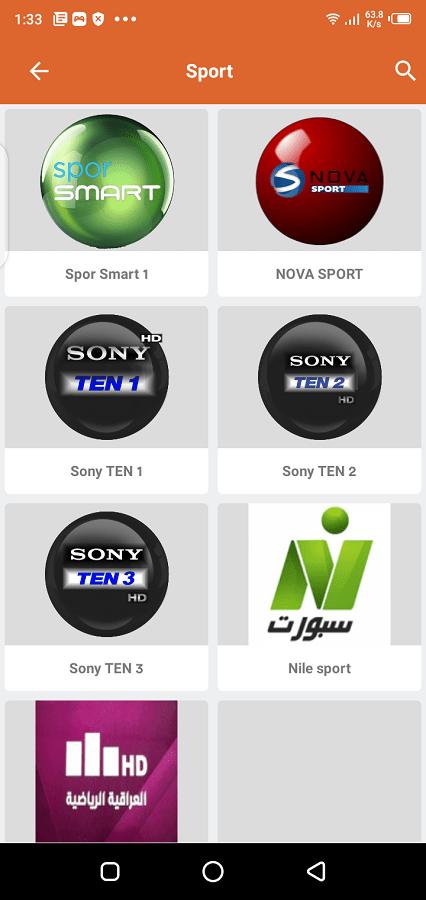 Screenshot-of-Sarhan-TV-1