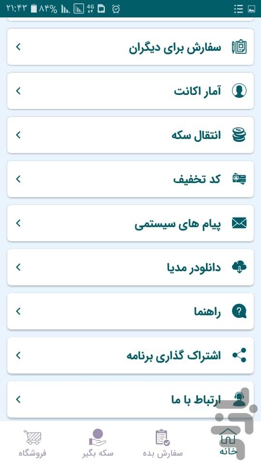 Screenshot-of-Iran-Follower-Apk