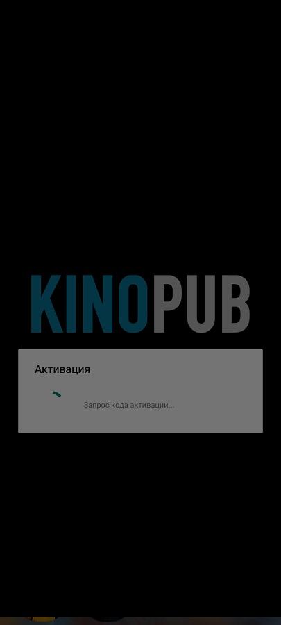 Screenshot-of-Kinopub-Apk