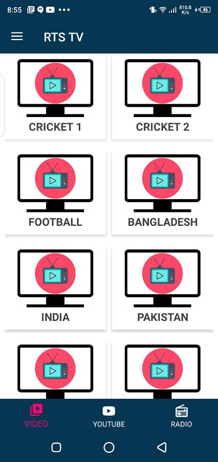 Screenshot-of-IPL-Live-TV-Downloaad