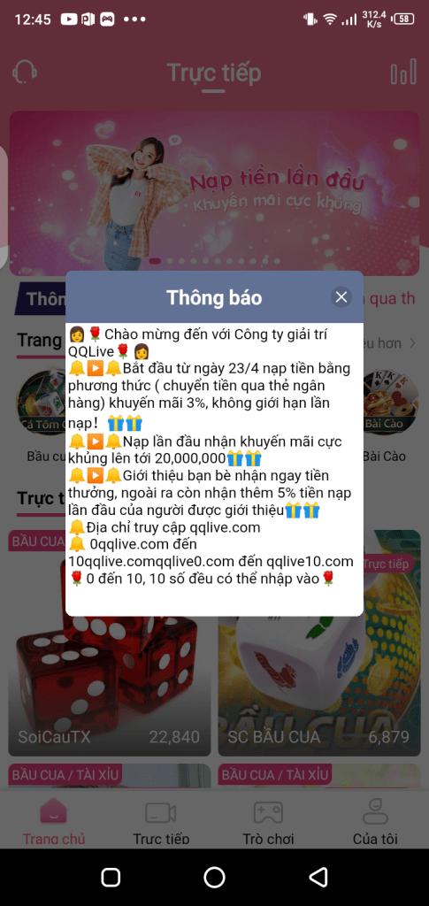 Screenshot-of-QQlive-Apk