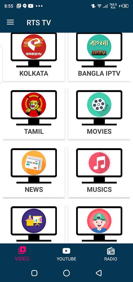 Screenshot-of-RTS-TV-App