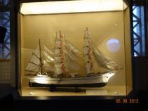 Boat model 7