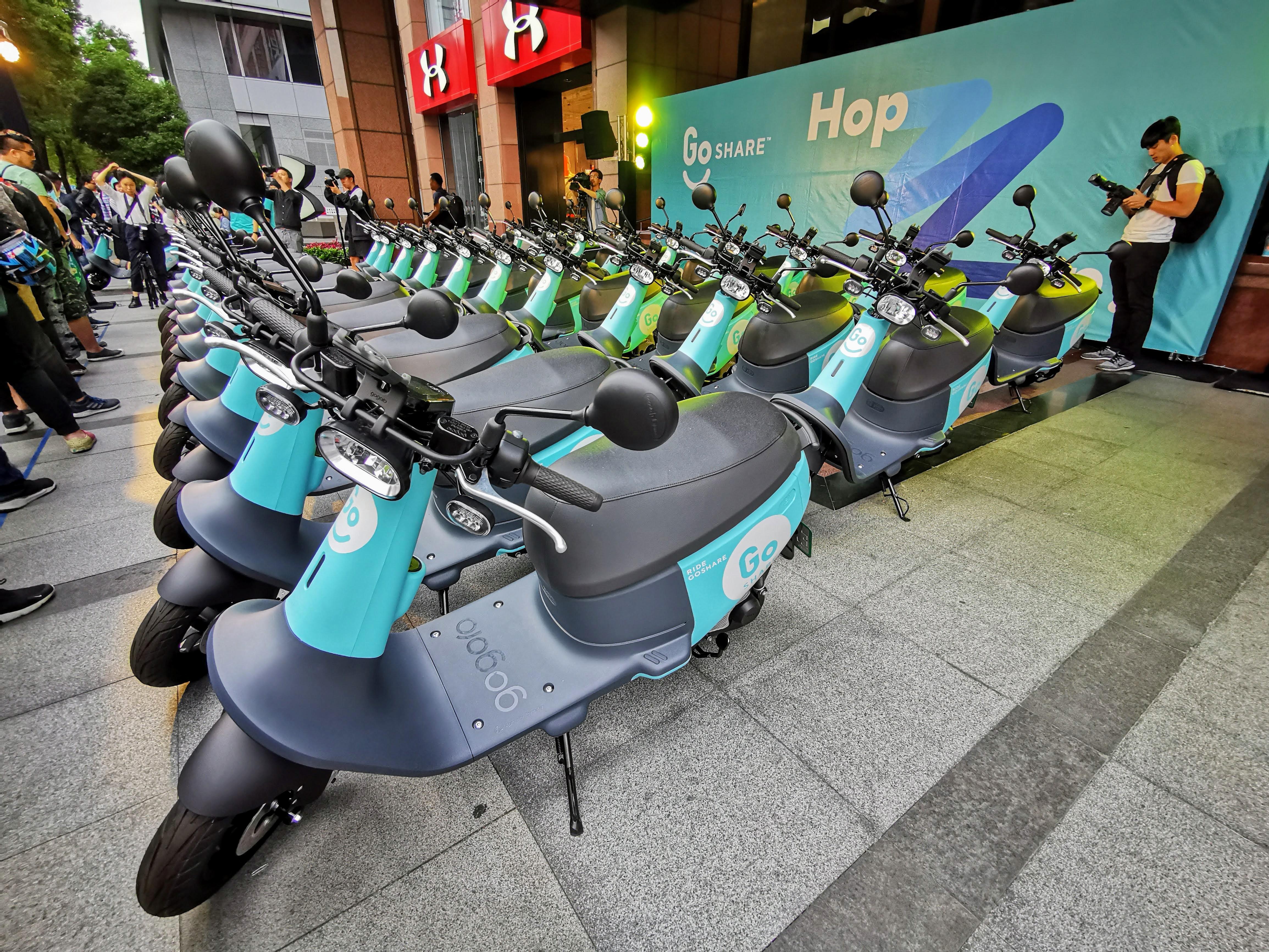 GoShare 移動共享服務於台北開跑