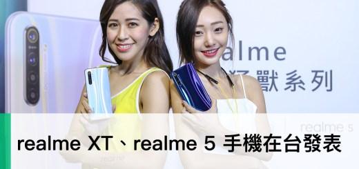 realme XT 、realme 5、realme 5 Pro