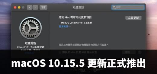 macOS 10.15.5
