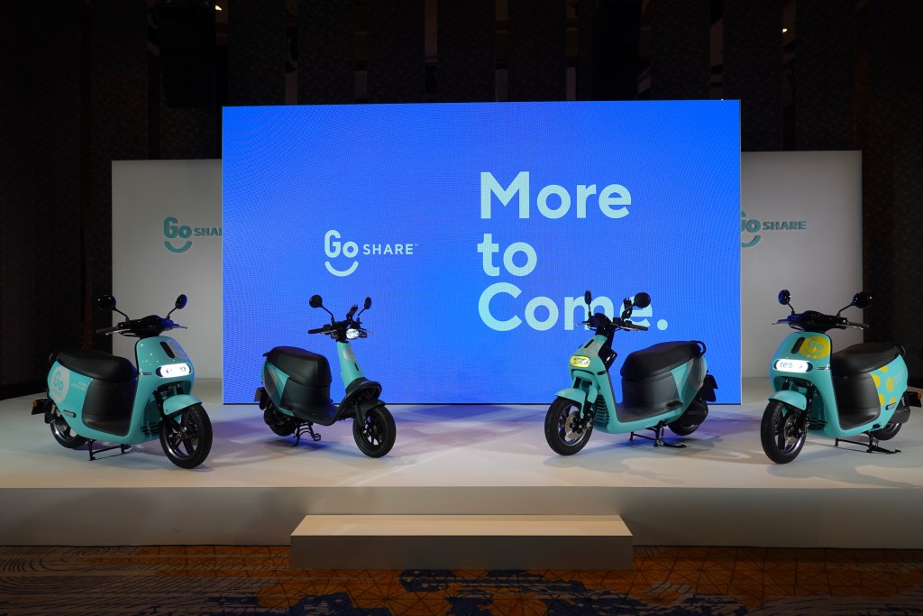 GoShare 新北、Apple Pay NFC、Gogoro 3