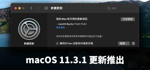 macOS 11.3.1、WebKit
