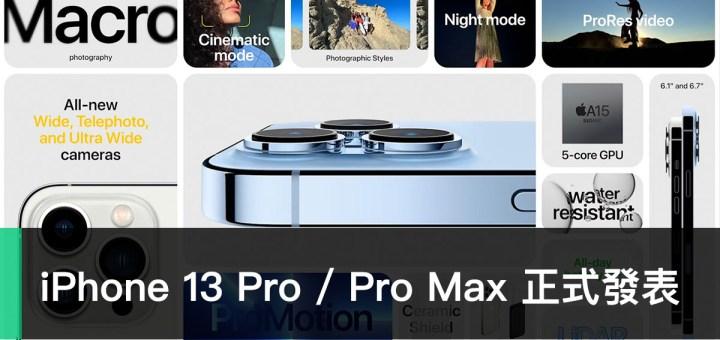 iPhone 13 Pro / 13 Pro Max