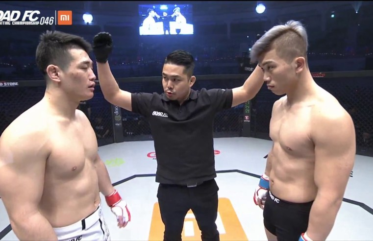 ROAD FC 054: La In-Jae To Defend Middleweight Title Against Yang Hae-Jun