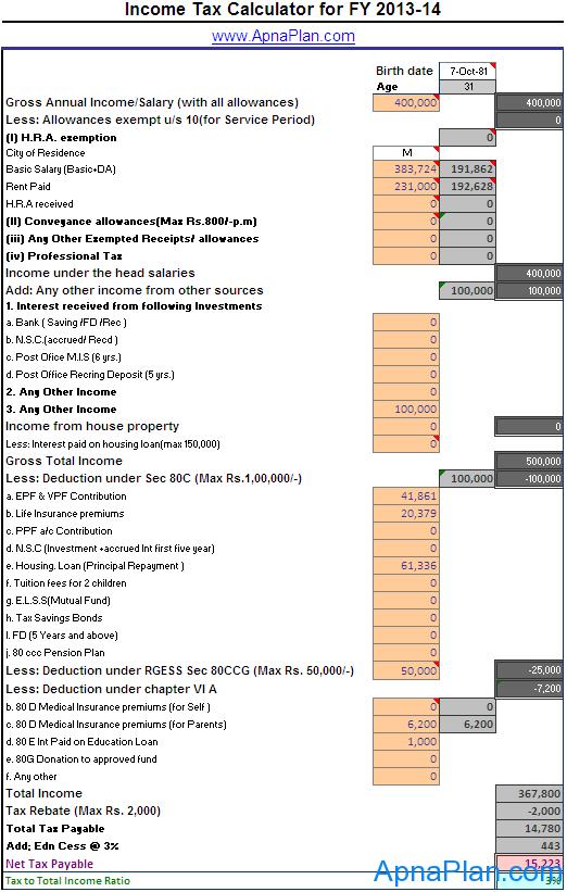 Tax Calculator FY 2013-14