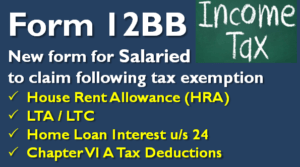 Form 12BB - New form for Salaried to claim tax exemption