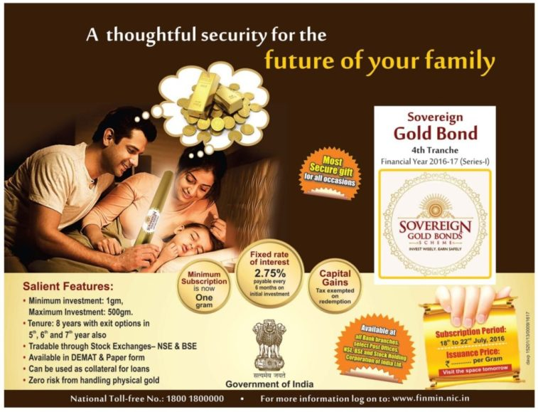 Sovereign Gold Bond Tranche IV - July 2016 - Advertisement