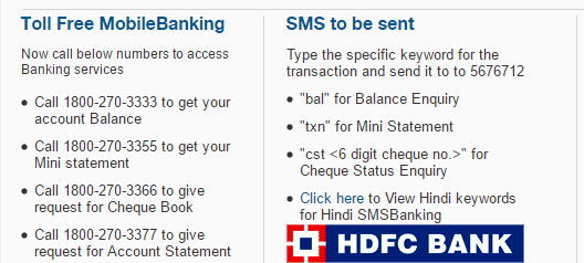HDFC Bank Missed Call Banking Numbers