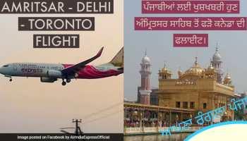 amritsar to toronto flight