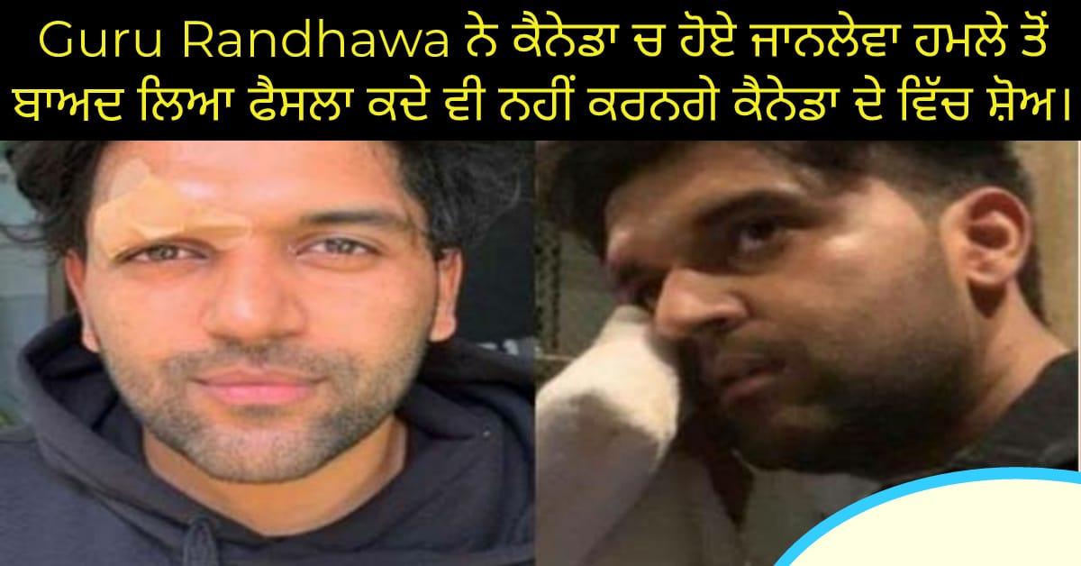 guru-randhawa-canada-accident