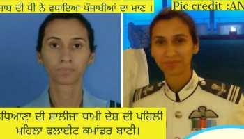 s-dhami-first-women-flight-commander-india