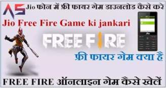 Jio Free Fire Game Download Kaise Kare - जिओ FREE FIRE GAME