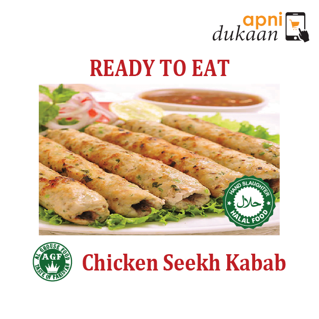 AGF Chicken Seekh Kabab 1 Pack – Ready To Eat