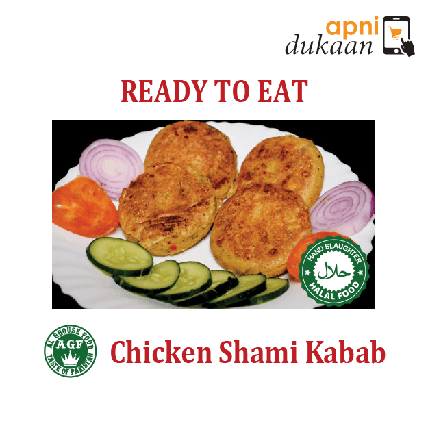 AGF Chicken Shami Kabab 1 Pack – Ready To Eat