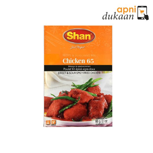 Shan Chicken 65 50g