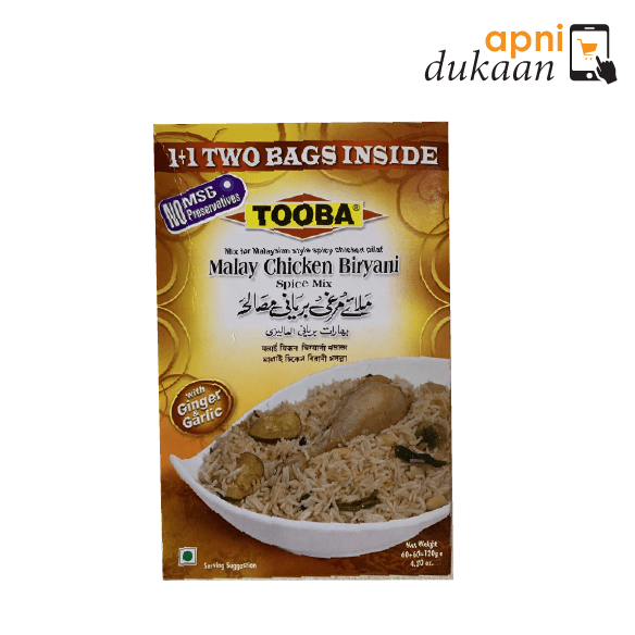 Tooba Malay Chicken Biryani 100gm
