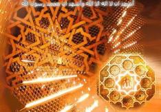 beautiful-islamic-wallpapres-2