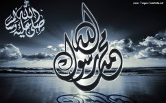 Islamic_Wallpaper_9_by_UniqueCreativity