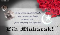 Eid-Cards-2012-(rootsbd.com)-016