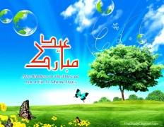 Eid-mubarak-2012-collection2