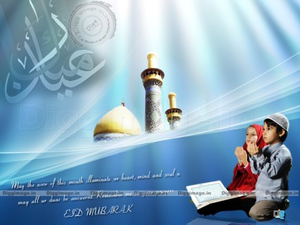 eid-mubarak-sms-Greetings-2012