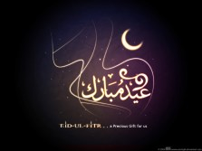 Eid_Mubarak_2009_by_ummigfx