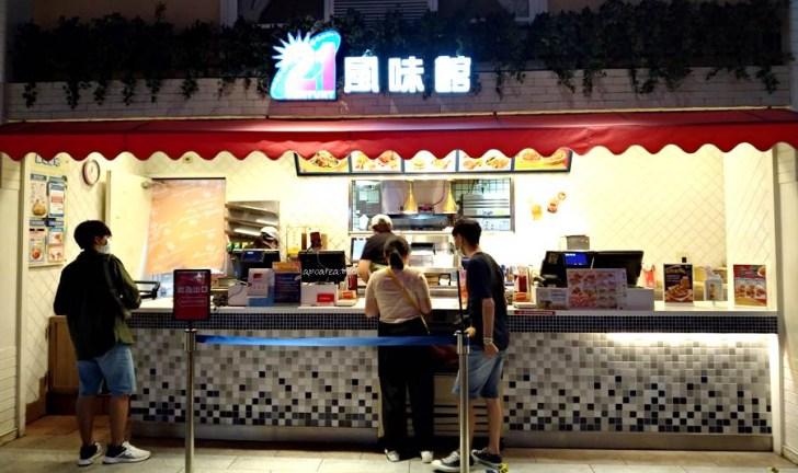 115501 - 21風味館|好吃烤雞搭配脆甜鮮蔬,鮮蔬手撕雞餐營養又美味,台中大遠百和新時代都有