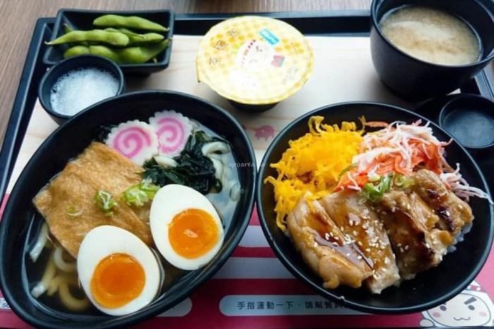 定食8漢口店|定食套餐150元起 白飯生菜麥茶味增湯免費吃到飽
