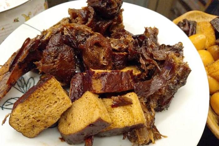 真ㄚ寶東山鴨頭|酥香涮嘴的好味道 昌平路上的宵夜小吃點心