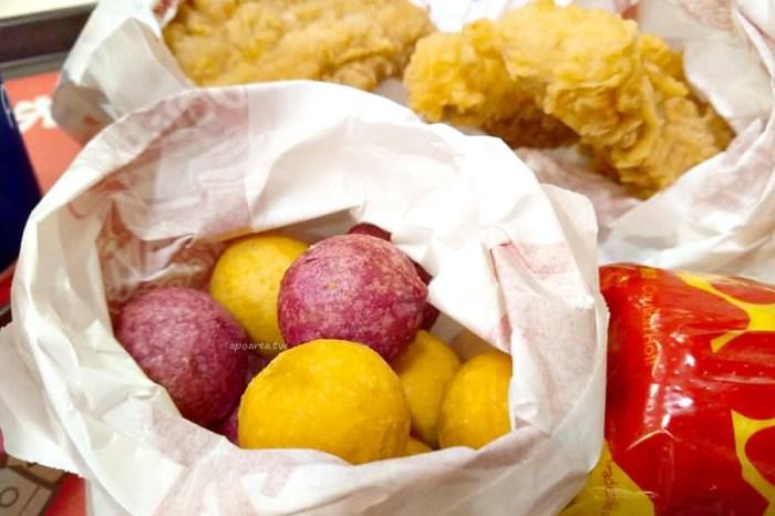 肯德基KFC|ABC自由選套餐只要59元 主餐甜點飲料隨意搭 豐原車站美食